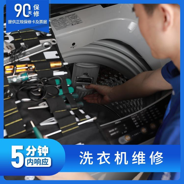 波轮半自动洗衣机维修