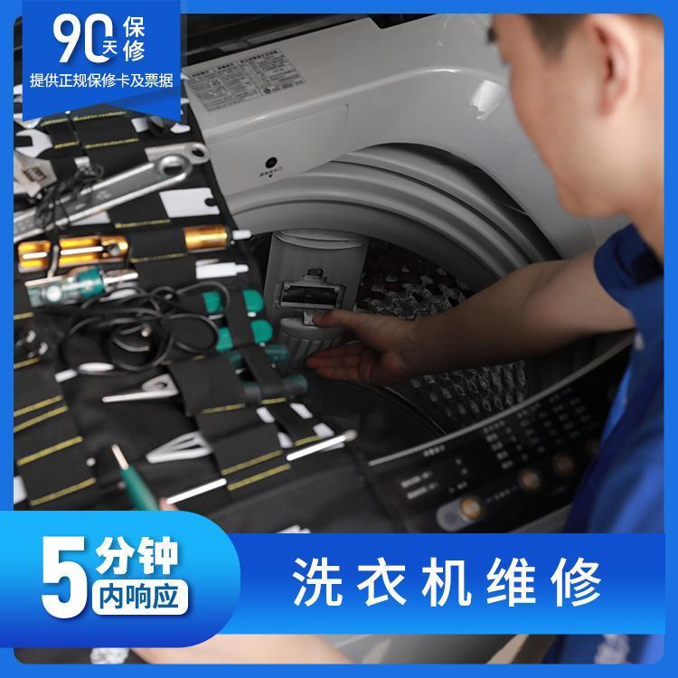 烘干一体洗衣机维修