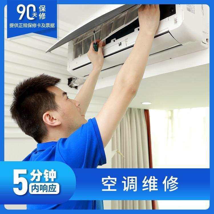 定频柜机空调维修