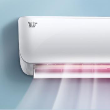 冬天怎样用空调最省电?