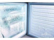 新型无霜冰箱原理与维修,处理好细节很重要